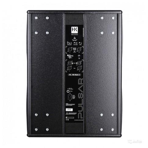 Apskaņošanas sistēma HK Audio 4000W | komplekts | noma